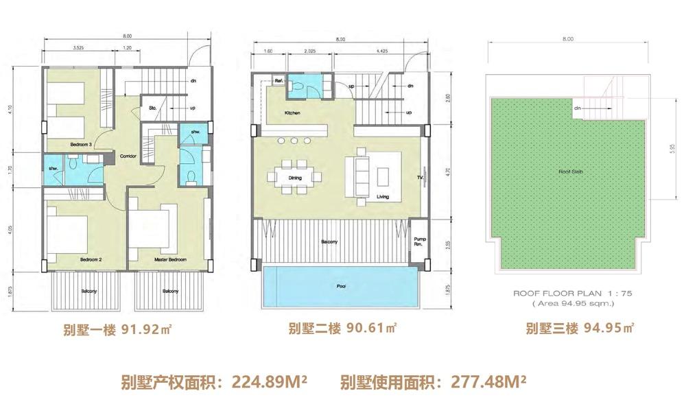 普吉岛 苏林女神 Oceana Surin Condominium 高级别墅、公寓一体住宅