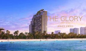 荣耀 (THE GLORY)  临海50米一线奢华海景