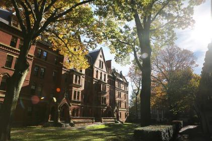 《2021年全美Top50知名大學房產分析報告》——哈佛大學Harvard University